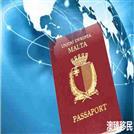 马耳他移民就是个坑?专业驳斥针对马耳他移民政策的污蔑!