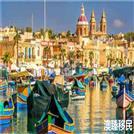 马耳他竟然有这么大的优势,想要移民的你知道吗?