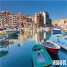 超详细!马耳他旅行必备清单请查收!