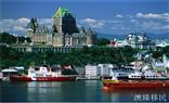 魁省投资移民成移民加拿大新捷径