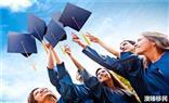 澳洲移民条件(4):主申请人需要满足的学历条件
