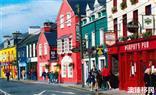 深受海外投资者看好的爱尔兰投资移民