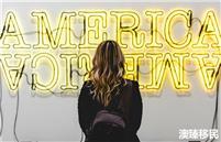 美国移民揭开生活真相,所有美好都是等价交换!