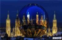 2018西班牙购房移民政策的申请条件及优势福利!