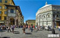 移民意大利,体验不一样的生活方式和节奏!