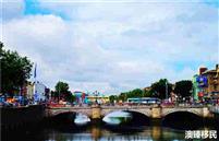 并不热门的爱尔兰移民为何可以吸引众多的申请者?