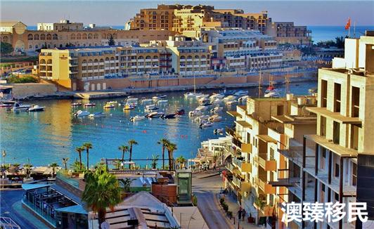 马耳他投资移民利好消息,马耳他信用评级再提高!.jpg