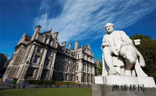 爱尔兰大学1.jpg
