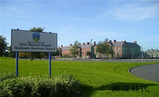 爱尔兰大学2.jpg