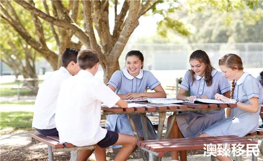 澳大利亚移民孩子教育 (4).jpg