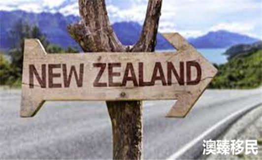2017新西兰大选前新西兰移民政策走向预测123.jpg