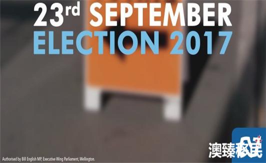 2017新西兰大选前新西兰移民政策走向预测234.jpg