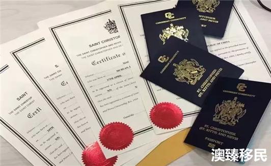 投资移民圣基茨全家4口护照仅需15万美金 (2).jpg