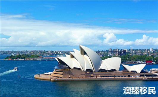 一位澳大利亚移民在悉尼的生活感悟 (2).jpg