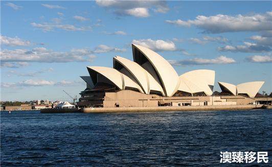澳洲移民多少钱如何花最少的钱移民澳大利亚 (1).jpg