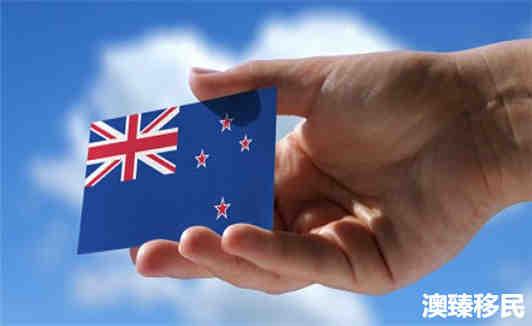 新西兰技术移民新政推出半年 (3).jpg