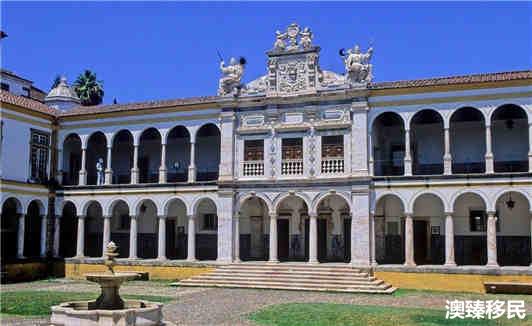 葡萄牙教育体系介绍 (3).jpg
