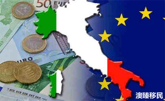 意大利移民条件 (2).jpg