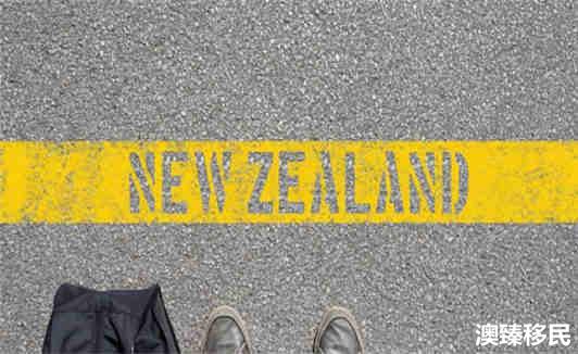 新西兰移民部长官方回复 (1).jpg