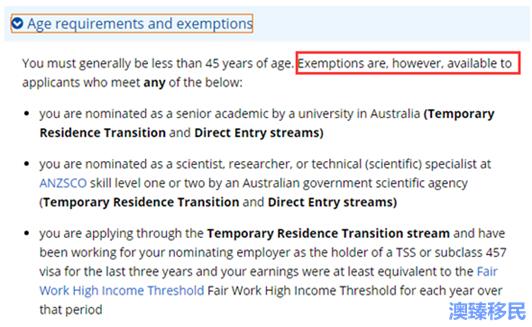 澳洲雇主担保移民细节解析 (2).jpg
