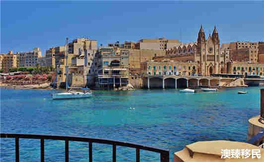 关于马耳他移民的那些事儿 (1).jpg