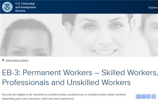 2018美国雇主担保移民EB-3 (2).jpg