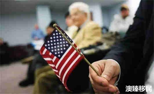 移民美国方式全出列适合中国申请者的途径 (1).jpg