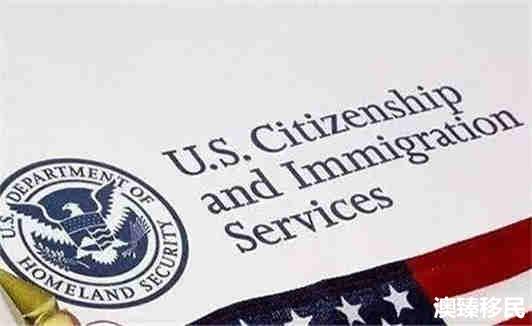 移民美国方式全出列适合中国申请者的途径 (4).jpg