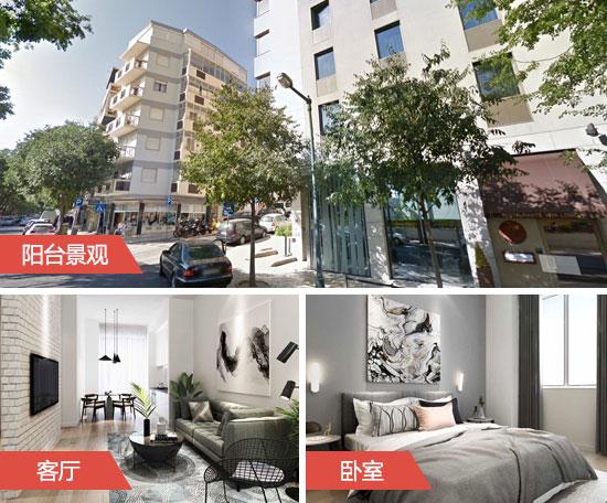 INTC行政公寓Ⅱ